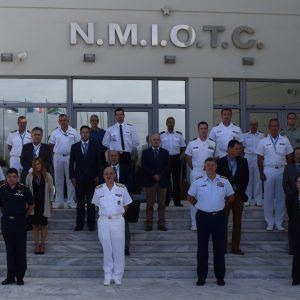11 th NMIOTC ANNUAL CONFERENCE 2020